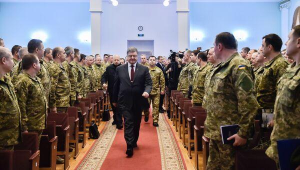 Президент Украины Петр Порошенко на оперативных сборах руководящего штаба Вооруженных сил Украины в Киеве. 22 февраля 2017