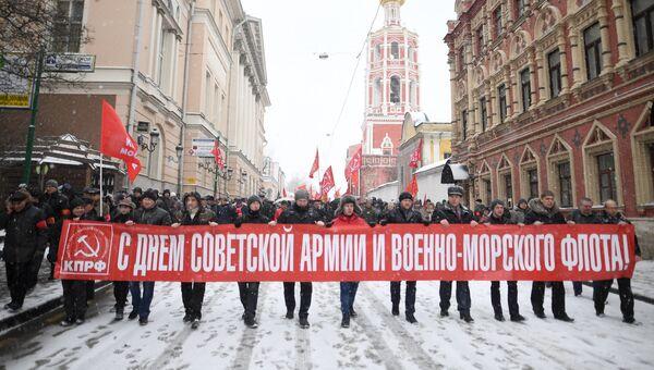 Шествие и митинг КПРФ, посвященные Дню защитника Отечества