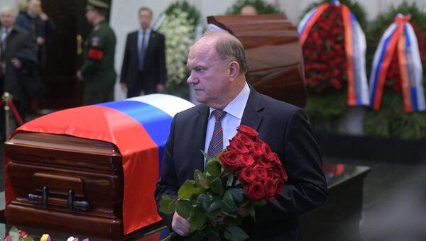 Председатель ЦК КПРФ Геннадий Зюганов на церемонии прощания с постоянным представителем РФ при ООН Виталием Чуркиным