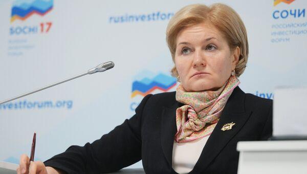 Заместитель председателя правительства РФ Ольга Голодец на Российском инвестиционном форуме в Сочи. 27 февраля 2017