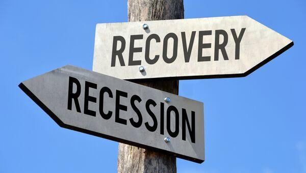 Рецессия или восстановление