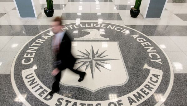 Холл штаб-квартиры ЦРУ. Архивное фото