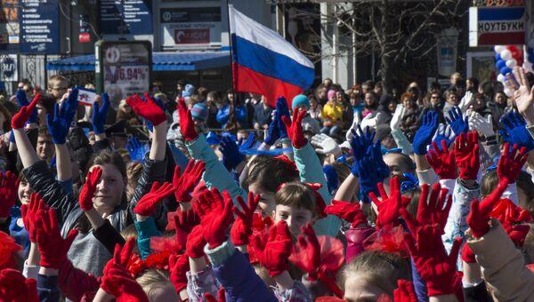 Участники празднования годовщины Крымской весны. Архивное фото