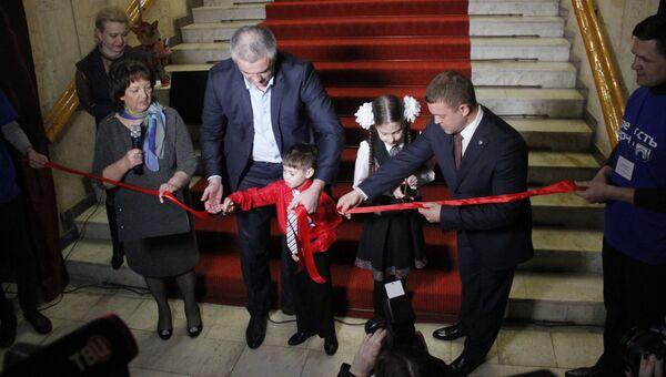 Открытие выставки Крымский мост. Фантастическая реальность в Керчи