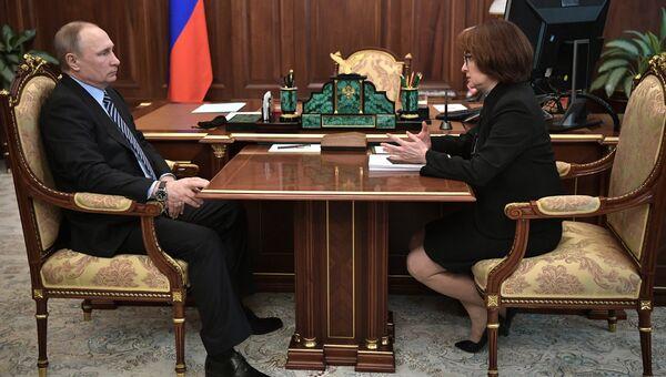 Президент РФ Владимир Путин и председатель Центрального банка РФ Эльвира Набиуллина во время встречи. 22 марта 2017