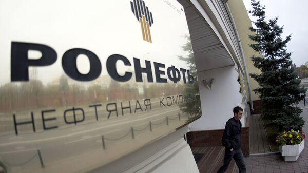 Вывеска у входа в здание нефтегазовой компании Роснефть. Архивное фото