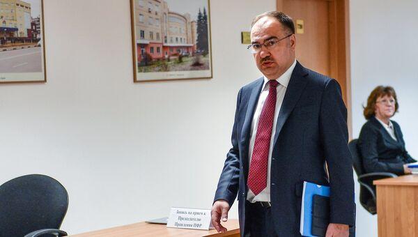 Председатель правления Пенсионного фонда РФ (ПФР) Антон Дроздов на заседании правления Пенсионного фонда РФ. 28 марта 2017