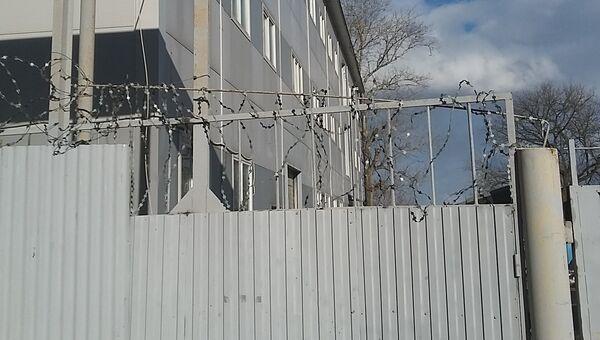 Центр саентологов в Подмосковье, где проходит обыск сотрудниками ФСБ и спезназа