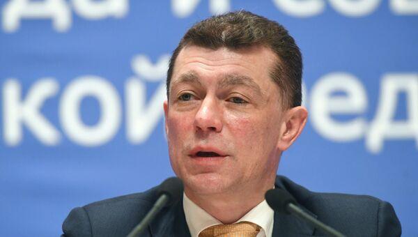 Максим Топилин на заседании Коллегии Министерства труда и социальной защиты России