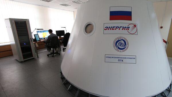 Макет пилотируемого транспортного корабля нового поколения Федерация. Архивное фото