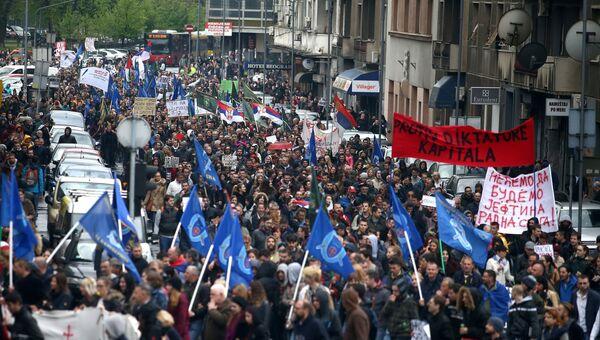 Антиправительственная акция в Белграде