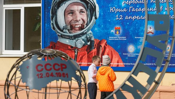 Портрет Юрия Гагарина. Архивное фото