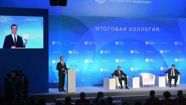 Председатель правительства РФ Дмитрий Медведев выступает на расширенном заседании коллегии министерства экономического развития РФ. 24 апреля 2017