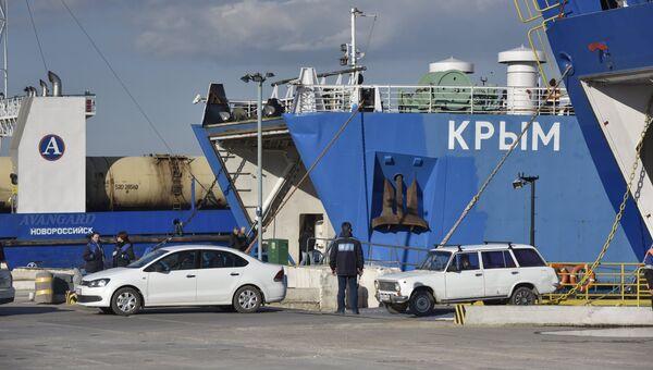 Выезд автомашин с парома в порту Крым на Керченском проливе. Архивное фото