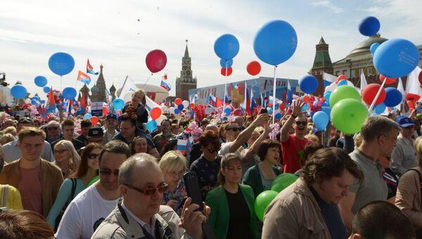Первомайская демонстрация трудящихся на Красной площади. Архивное фото