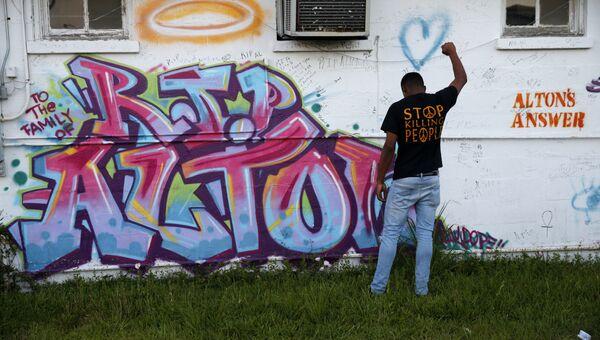 Граффити, посвященное жителю Батон-Руж Алтону Стерлингу, застреленному полицией в июле прошлого года. 2 мая 2017