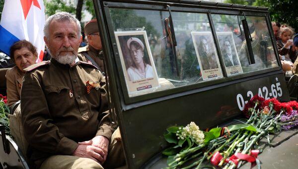 Участники акции Бессмертный полк в Краснодаре