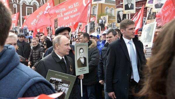 Президент РФ В. Путин принял участие в шествии Бессмертный полк