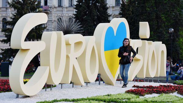 Символика международного конкурса Евровидение в центре Киева. Архивное фото