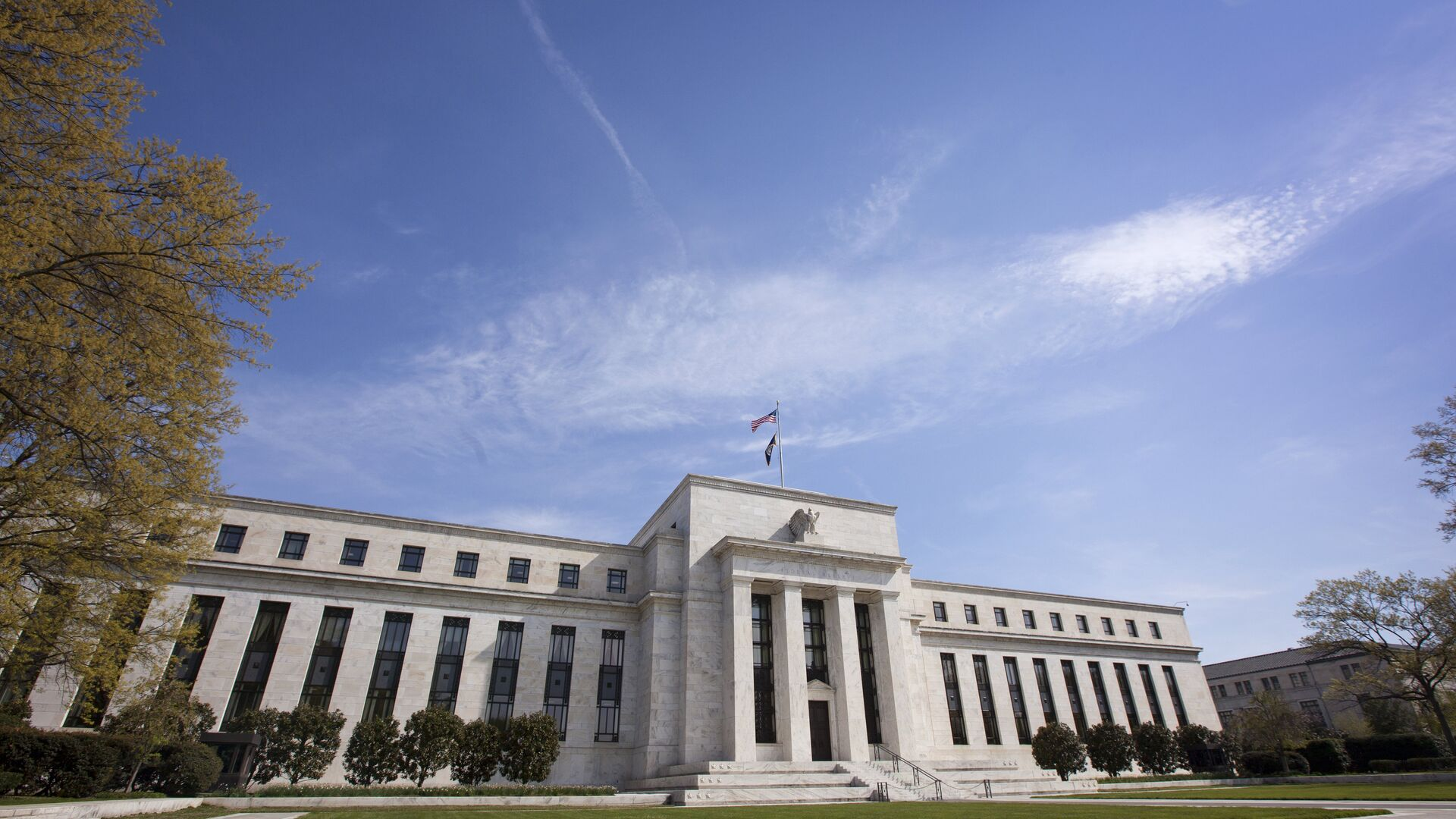 ФРС сохранила базовую ставку