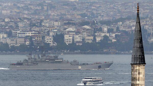 Корабль ВМФ России. Архивное фото