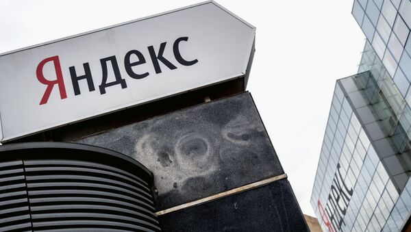 Здание компании Яндекс в Москве. Архивное фото
