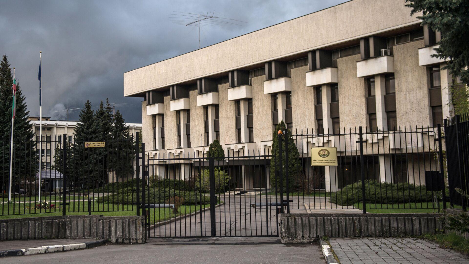 Посольство Болгарии в РФ в Москве - РИА Новости, 1920, 05.05.2021