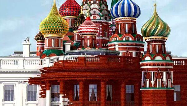 Обложка журнала Time c изображением Белого дома, сливающегося с храмом Василия Блаженного. Архивное фото