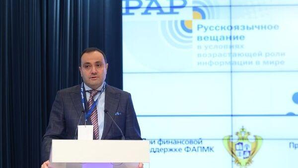 Чрезвычайный и полномочный посол Республики Армения в России Вардан Тоганян