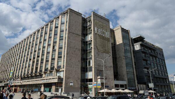 Здание газеты Известия на Пушкинской площади в Москве. Архивное фото
