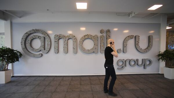 Работа офиса компании Mail.ru. Архивное фото