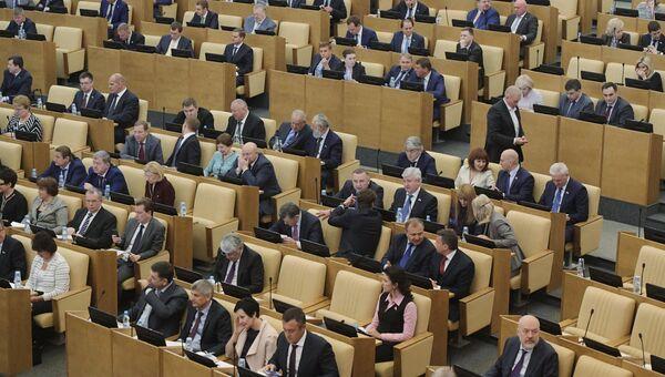 Депутаты Государственной Думы. Архивное фото