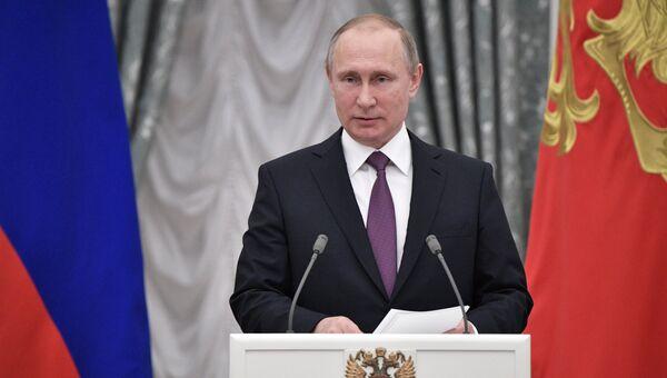 Владимир Путин выступает на церемонии вручения государственных наград в Кремле. 24 мая 2017