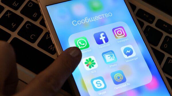 Иконки мессенджеров на экране смартфона