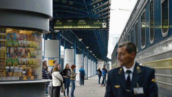 Железнодорожное пассажирское сообщение Украины с Россией