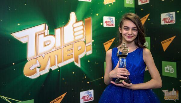 Победитель детского музыкального конкурса Ты супер! Валерия Адлейба