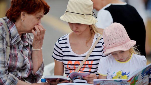 Посетители на книжном фестивале в Москве. Архивное фото