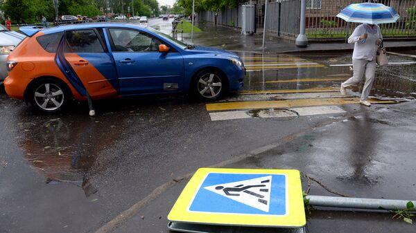 МЧС предупредило москвичей об ухудшении погоды в пятницу
