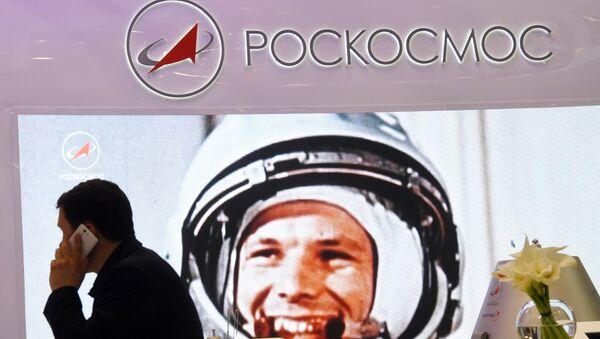 Павильон Федерального космического агентства Роскосмос. Архивное фото