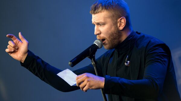 Певец Иван Дорн выступает на музыкальном фестивале под открытым небом Пикник Афиши в музее-заповеднике Коломенское