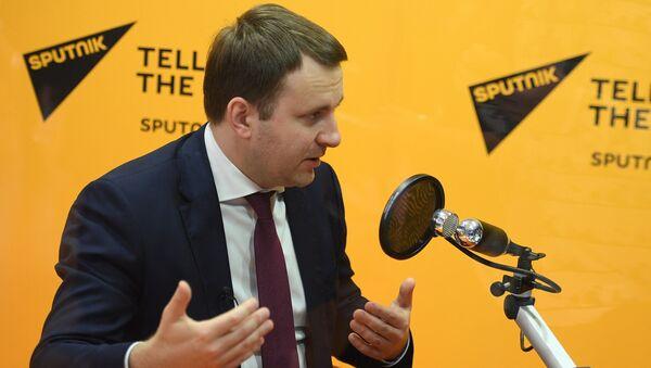Министр экономического развития Российской Федерации Максим Орешкин на Санкт-Петербургском международном экономическом форуме 2017. 1 июня 2017