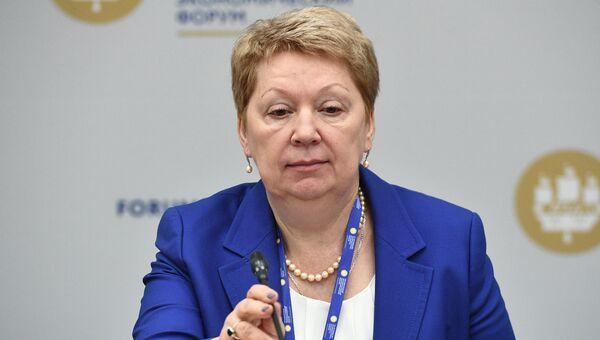 Министр образования и науки РФ Ольга Васильева на Санкт-Петербургском международном экономическом форуме 2017