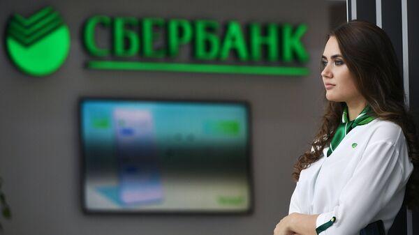 Стенд Сбербанка на Санкт-Петербургском международном экономическом форуме 2017