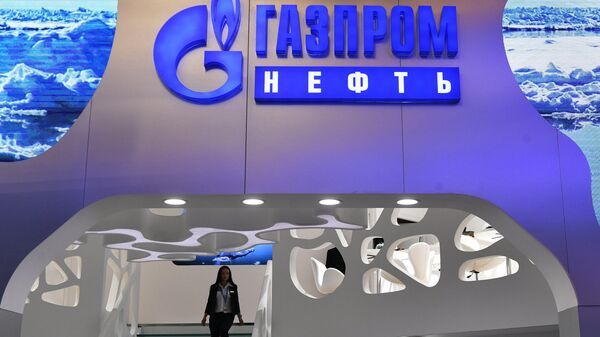 Стенд Газпром
