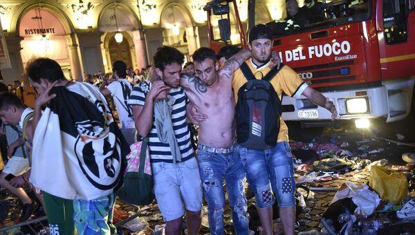 Последствия давки в Турине