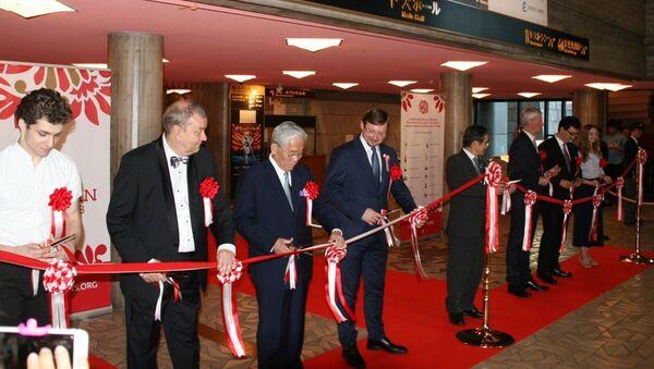 Открытие фестиваля Русские сезоны в Японии
