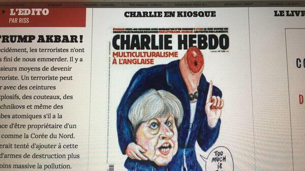 Карикатура в журнале Charlie Hebdo