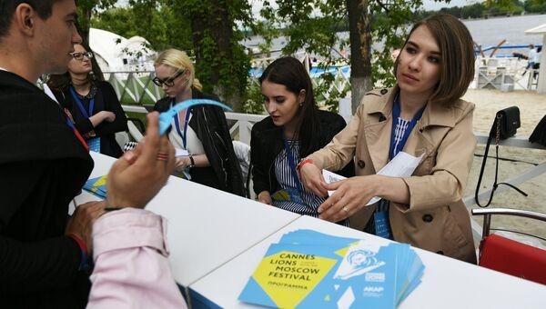 Участники на фестивале-показе Каннские львы в Москве