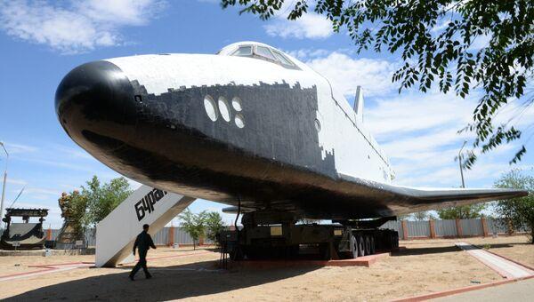 Многоразовый космический корабль Буран . Архивное фото
