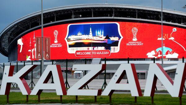 Стадион Казань Арена с символикой Кубка конфедераций FIFA 2017